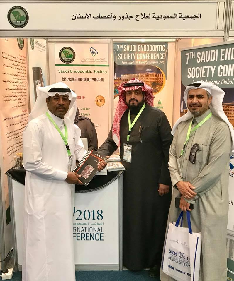 SIDC 2018 - Saudi International Dental Conference