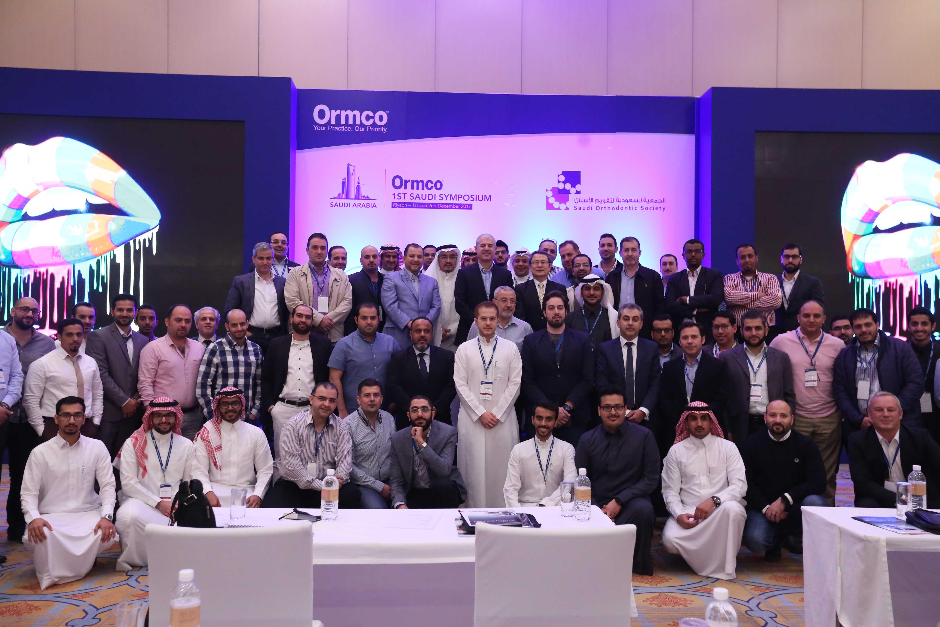 Ormco 1st Symposium In Saudi Arabia Dental News