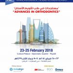 Saudi Orthodontic Society Annual Conference