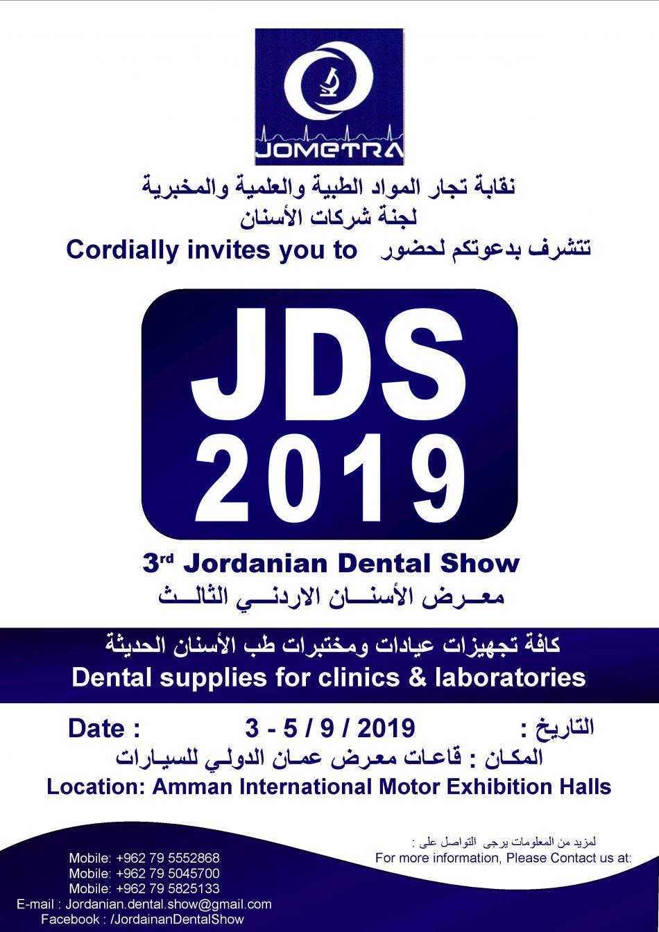 Jordanian Dental Show 2019