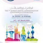 KDAC 2020 Kuwait